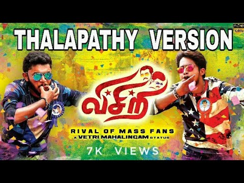 VISIRI-Trailer(thalapathy vijay version)
