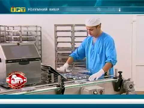 Білоцерківський плавлений сир