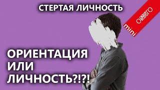 Обзор гей фильма Стертая Личность thumbnail