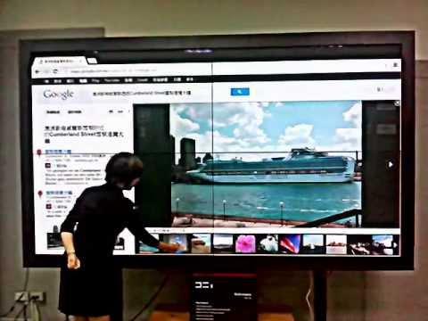 觸控新體驗!! 120 吋大電視牆去google map 用觸控看澳洲雪梨歌劇院的照片!! - YouTube
