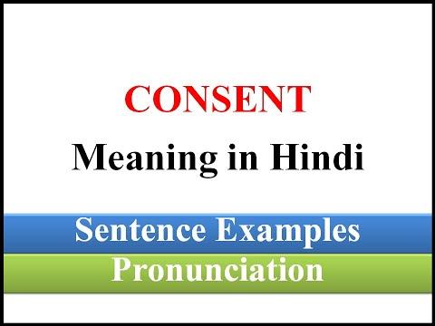 Consent Meaning In Hindi With Sentence Example    Consent Ka Hindi Me Matlab Kya Hota Hai