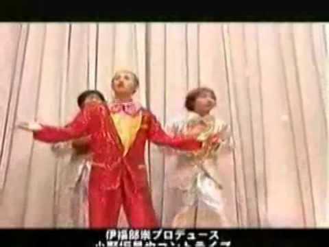Onosaka Masaya and POARO's 素晴ラシキ哉、人生 ~ It's a wonderful life ~