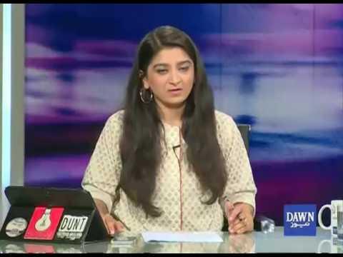 بول بول پاکستان، اپریل 05