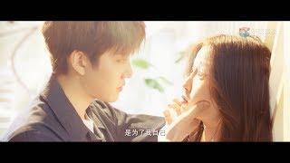 """【我的奇妙男友2】定档预告:Mike虞书欣情意绵绵狂撒糖,2月14日""""甜腻""""来袭!  My Amazing Boyfriend II - Trailer"""