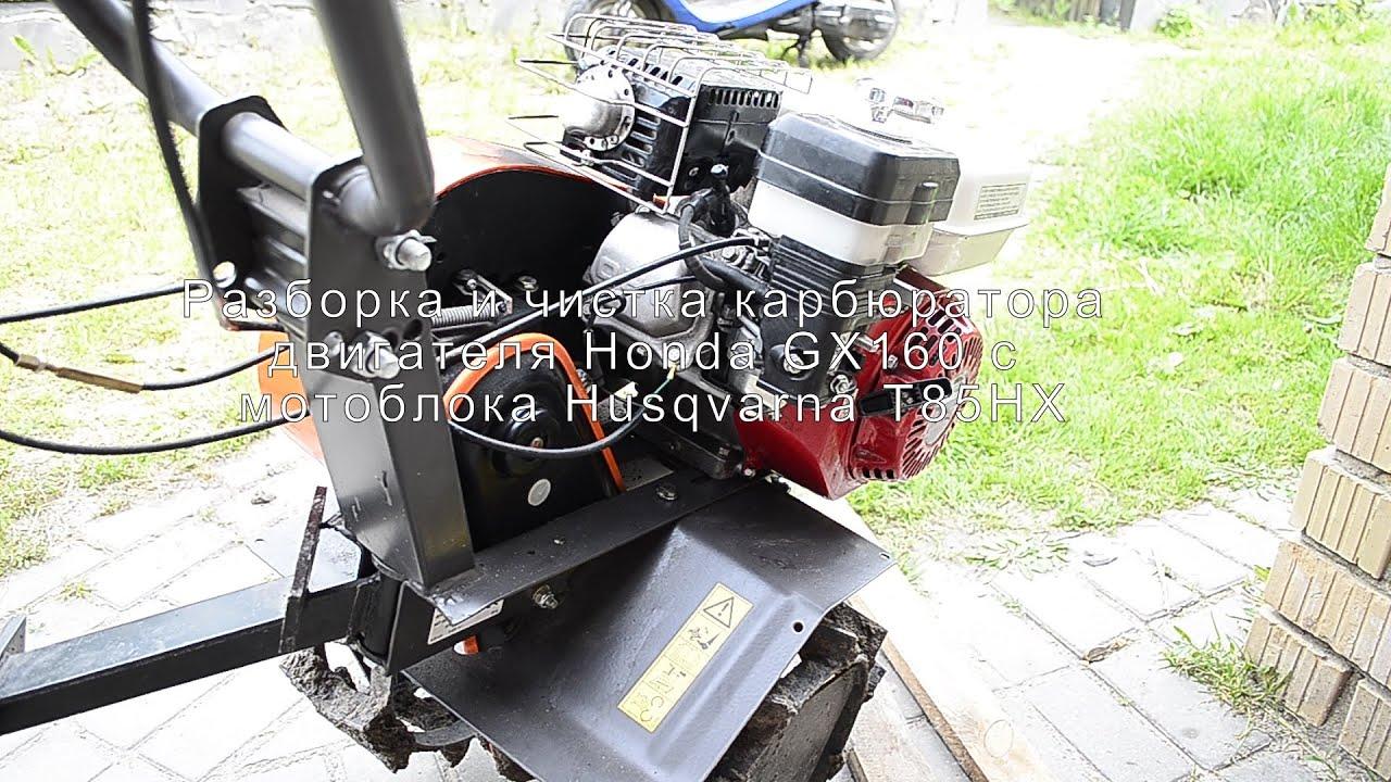 инструкция по разборке мотопомпы honda gx 160