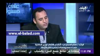 بالفيديو.. الرائد صلاح الحسيني: مصر لن تسقط.. وأخدم بلدى بذراع واحدة