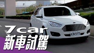 【新車試駕】國產生力軍 All New Ford Escort|深度剖析試駕 thumbnail