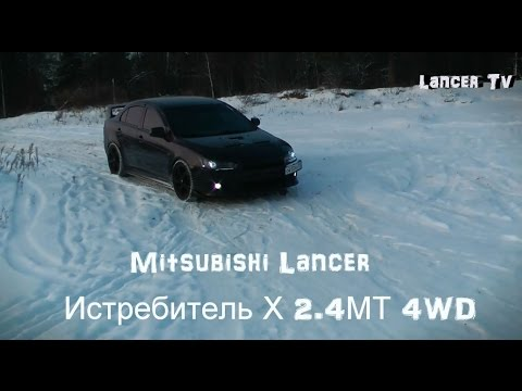 Mitsubishi Lancer 10 чистокровный японец с высокой надежностью!