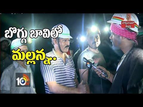 బొగ్గుబావిలో మల్లన్న..| Singareni Elections-2017 | Mallanna Muchatlu | 10TV