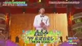 手の震えが止まらない石田さん!ドキドキしながらも、一生懸命頑張って...