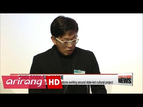 Korean prosecutors raid Samsung Electronics over political scandal