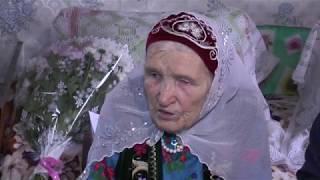 95-летний юбилей отмечает ветеран тыла Сария Юсуповна Салиева