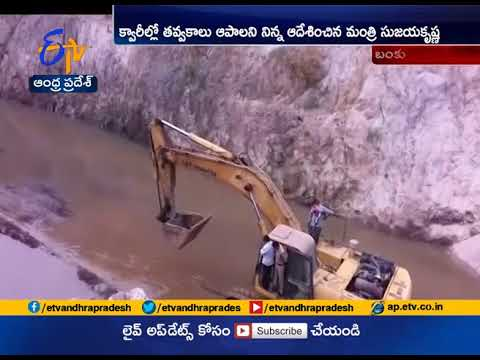 2 dead | 1 injured Mining blast Vizianagaram