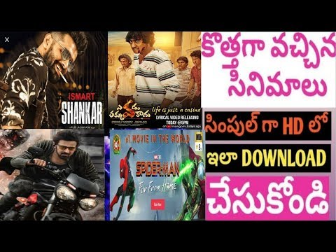 how-to-download- -new- -latest- -telugu-movies-in-hd-quality- -2019-  -movierulz-  -telugu-movies