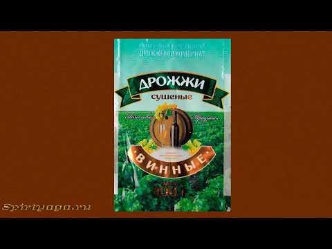 Тест сухих Беларусских Винных дрожжей, для браги из сахара для самогона, отзывы.