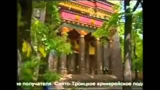 Николай II   сорванный триумф  Фильм П Мультатули ТК Союз 2008 08 07