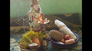 Vishukkani/Happy Vishu