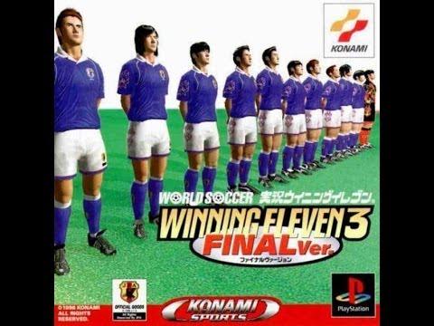 تحميل لعبة الدوري الياباني ps1 للاندرويد