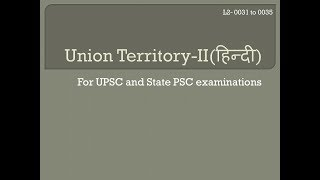 - II Union Territory- II Practice Questions for Civil services