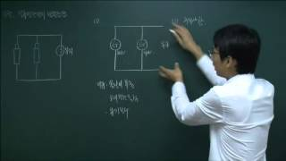 25강. -직류발전기의 병렬운전- 전기기능사 by 다산…