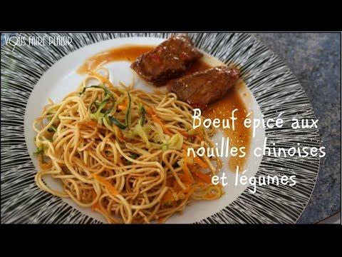 🍴-recette-de-boeuf-épicé,-nouilles-chinoises-et-légumes-|-cuisine-simple