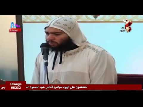 بث مباشر - قداس عيد الصعود المجيد من دير القديس الأنبا بيشوى 28-5-2020