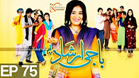 Baji Irshaad - Episode 75 Full HD - Express Entertainment