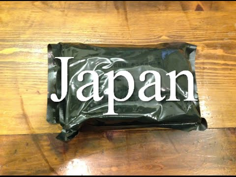MRE Review: Japan Type II Bonito Curry