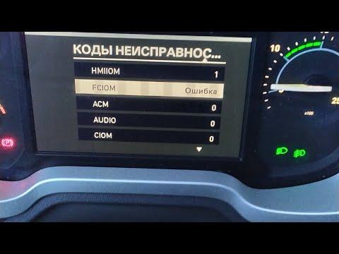 Renault T  первый КОСЯК.в сервис НА ЭВАКУАТОРЕ. Работа эвакуатора