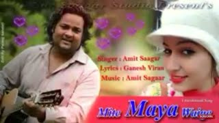 Maya Waige Amit Saagar रोमेंटिक गढ़वाली गीत अमित सागर Romentic Garhwali Song