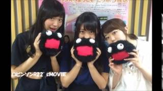 NGT48、AKB48新チームK、新チームBのキャプテンに就任するきたりえ、み...