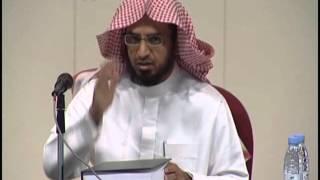 مناقشة رسالة الماجستير الأخذ بالاحتياط عند الأصوليين مقدمة من المعيد : محمد الشامي