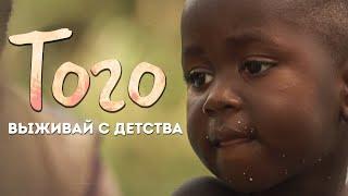 Рабский труд: эксплуатация африканских детей