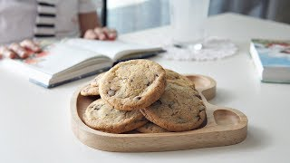 쫀득한 뉴욕타임즈 초코칩쿠키 만들기(New York Times Chocolate Chip Cookie,꼬마츄츄)
