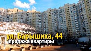 видео ЖК Микрогород В Лесу на Пятницком шоссе: отзывы и цены на квартиры в новостройке