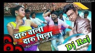 Daru Wali Daru Pila Dj Song || New Nagpuri Song 2020 || Dj Raj Giridih