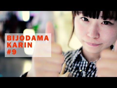 bijo dama#9 Karin -美女がけん玉に出会ったとき。-