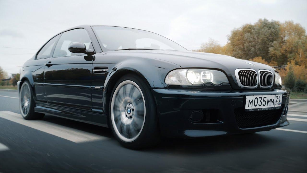 Купили BMW M3 по цене новой Весты.Anton Avtoman.