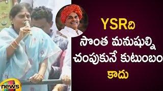 YS Vijayamma Fires On Opposition Over Comments On YS Vivekananda Reddy Demise   Mango News
