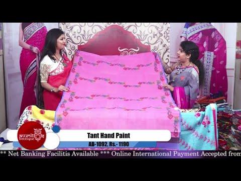 21-12-2017 Anumits Boutique Show ||Nakshikantha|| FULL HD