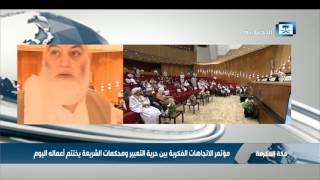 أمين عام الحوار الاسلامي في لبنان: نحتاج لخطاب إسلامي موحد قائم على أساس الشرعية الاسلامية