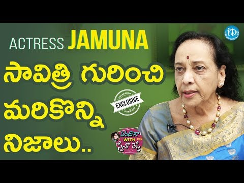 Veteran Actress Jamuna Exclusive Interview About #Mahanati Savitri || Saradaga With Swetha Reddy #15