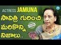 Veteran Actress Jamuna Exclusive Interview About #Mahanati Savitri    Saradaga With Swetha Reddy #15