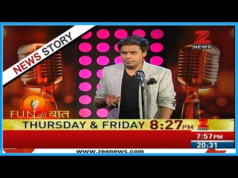 Download Fun Ki Baat : Sarcastic comments on AAP by RJ Raunak