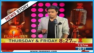 Fun Ki Baat : Sarcastic comments on AAP by RJ Raunak