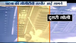 CCTV Video: Engineering Student Shot Dead by Security Guard in Jaipur