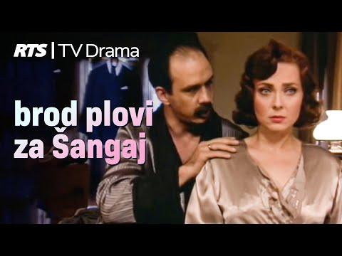 BROD PLOVI ZA ŠANGAJ (1991)