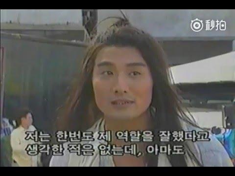 """1992年韩国电视台探班《东邪西毒》片场【1992 South korea television visited """"The Ashes of Time"""" crew】"""