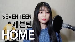 SEVENTEEN HOME DANCE COVER