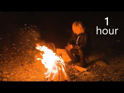 【鬼龍院】癒し&安眠のための焚き火動画1時間